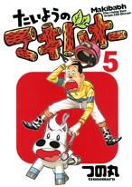 http://sbookg.s-book.com/shueisha/9784088574837.jpg