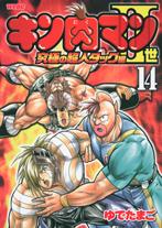 http://sbookg.s-book.com/shueisha/9784088574844.jpg