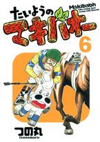 http://sbookg.s-book.com/shueisha/9784088574868.jpg