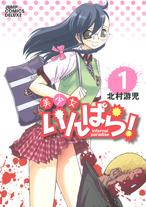 http://sbookg.s-book.com/shueisha/9784088597089.jpg