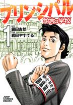 http://sbookg.s-book.com/shueisha/9784088597096.jpg