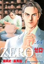 http://sbookg.s-book.com/shueisha/9784088597119.jpg