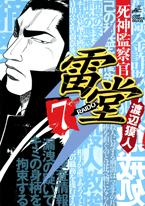 http://sbookg.s-book.com/shueisha/9784088597188.jpg