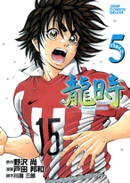 http://sbookg.s-book.com/shueisha/9784088597256.jpg