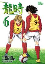 http://sbookg.s-book.com/shueisha/9784088597263.jpg