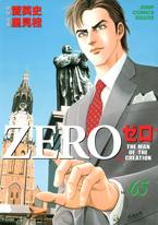 http://sbookg.s-book.com/shueisha/9784088597287.jpg