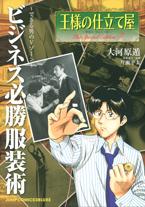 http://sbookg.s-book.com/shueisha/9784088597317.jpg