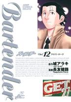 http://sbookg.s-book.com/shueisha/9784088597324.jpg