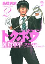 http://sbookg.s-book.com/shueisha/9784088597331.jpg