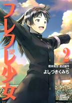 http://sbookg.s-book.com/shueisha/9784088597386.jpg