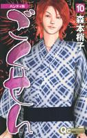 http://sbookg.s-book.com/shueisha/9784088654522.jpg