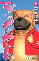 http://sbookg.s-book.com/shueisha/9784088654539.jpg