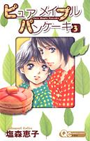 http://sbookg.s-book.com/shueisha/9784088654751.jpg