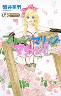 http://sbookg.s-book.com/shueisha/9784088654782.jpg