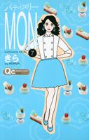 http://sbookg.s-book.com/shueisha/9784088654799.jpg