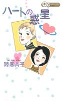 http://sbookg.s-book.com/shueisha/9784088654805.jpg