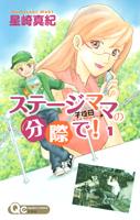 http://sbookg.s-book.com/shueisha/9784088654850.jpg