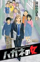 http://sbookg.s-book.com/shueisha/9784088654904.jpg
