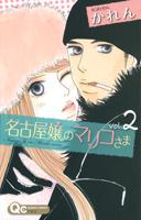 http://sbookg.s-book.com/shueisha/9784088654911.jpg