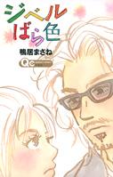 http://sbookg.s-book.com/shueisha/9784088654928.jpg