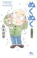 http://sbookg.s-book.com/shueisha/9784088654959.jpg