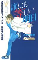 http://sbookg.s-book.com/shueisha/9784088654973.jpg