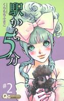 http://sbookg.s-book.com/shueisha/9784088654980.jpg