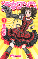 http://sbookg.s-book.com/shueisha/9784088655017.jpg
