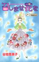 http://sbookg.s-book.com/shueisha/9784088655024.jpg