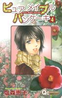 http://sbookg.s-book.com/shueisha/9784088655062.jpg