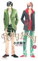 http://sbookg.s-book.com/shueisha/9784088655086.jpg