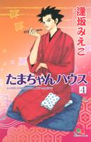 http://sbookg.s-book.com/shueisha/9784088655093.jpg