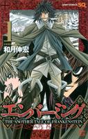 http://sbookg.s-book.com/shueisha/9784088745084.jpg