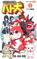http://sbookg.s-book.com/shueisha/9784088745114.jpg