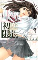http://sbookg.s-book.com/shueisha/9784088745688.jpg