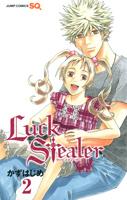 http://sbookg.s-book.com/shueisha/9784088745718.jpg