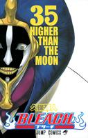 http://sbookg.s-book.com/shueisha/9784088745756.jpg