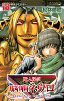 http://sbookg.s-book.com/shueisha/9784088745763.jpg