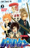 http://sbookg.s-book.com/shueisha/9784088745824.jpg