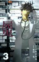 http://sbookg.s-book.com/shueisha/9784088745855.jpg