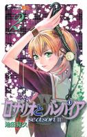 http://sbookg.s-book.com/shueisha/9784088745862.jpg