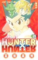 http://sbookg.s-book.com/shueisha/9784088746104.jpg