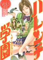 http://sbookg.s-book.com/shueisha/9784088774497.jpg