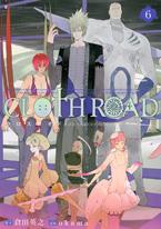 http://sbookg.s-book.com/shueisha/9784088774527.jpg