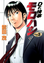 http://sbookg.s-book.com/shueisha/9784088774534.jpg