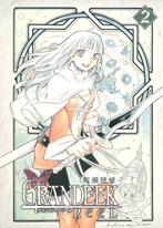 http://sbookg.s-book.com/shueisha/9784088774701.jpg