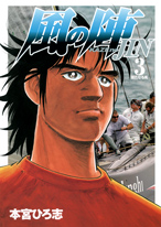 http://sbookg.s-book.com/shueisha/9784088774725.jpg