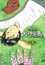 http://sbookg.s-book.com/shueisha/9784088774787.jpg