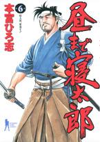 http://sbookg.s-book.com/shueisha/9784088774824.jpg