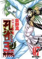 http://sbookg.s-book.com/shueisha/9784088774862.jpg